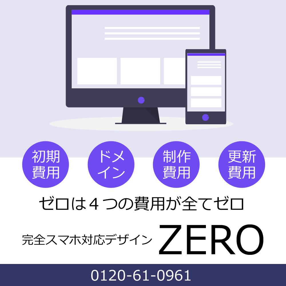レカムジャパン名古屋第一支店